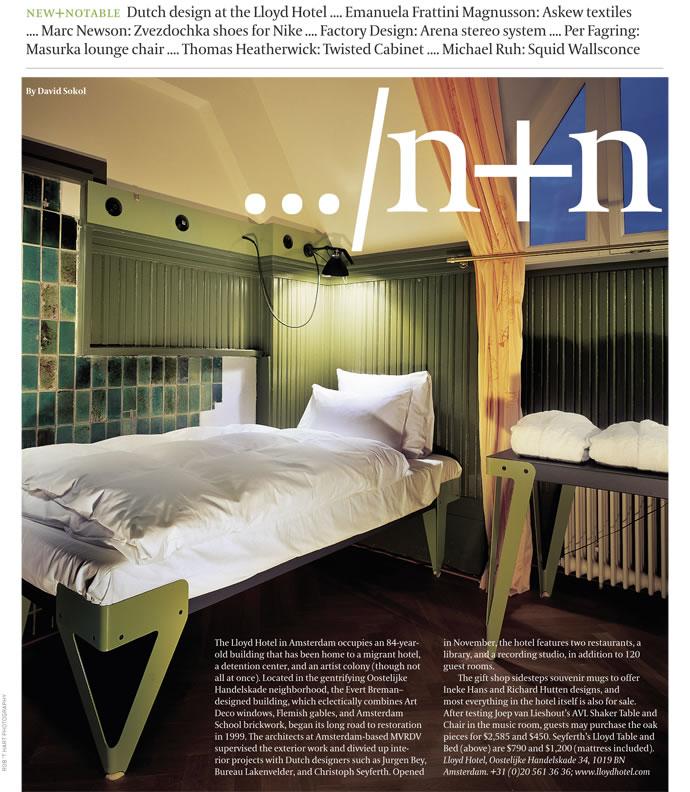 I.D. Magazine article opener