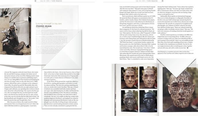 I.D. Magazine Interior Spreads